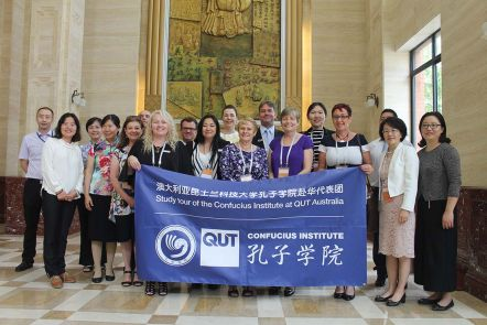 School leaders tour China
